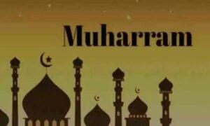 Islamic temply