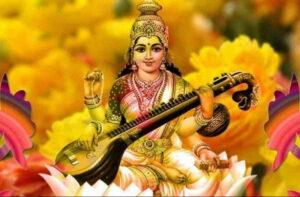 HIndu goddess Sarasvati
